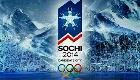 Президент Путин уверен, что Олимпиада-2014 будет в Сочи