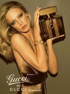 Gucci, просто Gucci