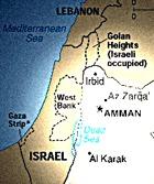Самолет МЧС прилетел в Иорданию за эвакуированными из сектора Газа