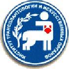 Детская трансплантология может быть разрешена и в России