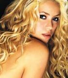 Шакира примерит свадебное платье