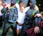 Мэр Архангельска Александр Донской арестован в зале суда