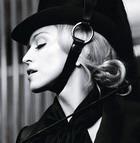 Личная жизнь Мадонны напоказ