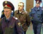 Алексея Пичугина приговорили к пожизненному заключению