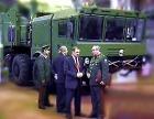 Московское небо теперь охраняют новые системы ПВО С-400
