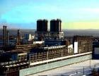 На химическом заводе в Томске произошел взрыв