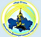 """В парламенте Казахстана будет представлена только одна партия - """"Нур Отан"""""""