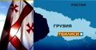 Грузия заявляет об очередном нарушении своей границы самолетами России