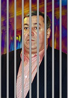 Адвокаты обжаловали решение суда о заочном аресте Гуцериева