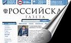 Указ Президента РФ о парламентских выбор опубликуют завтра, 5 сентября