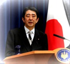 Премьер-министр Японии Абэ уходит в отставку