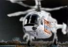 У МКАД упал и загорелся вертолет московского ГУВД