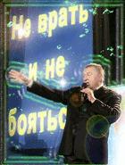 ЦИК начал регистрацию партий для участия в думских выборах
