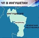 В Ингушетии расстреляна еще одна русская семья
