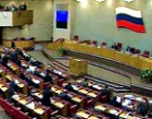 Госдумой принят закон о повышении размера пенсий с 1 декабря