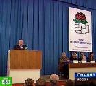 """Михаил Горбачев избран главой """"Союза социал-демократов"""""""