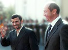 Президент Ирана отбыл из Еревана раньше времени