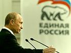 С пятницы Президент России стал кандидатом в депутаты