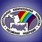 ЦИК завершил регистрацию - в выборах будут участвовать 11 партий