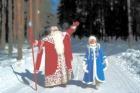 Дед Мороз уже принимает заказы на подарки