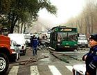 В Тольятти взорван автобус с людьми, есть жертвы