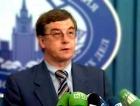 Россия объявила трех грузинских дипломатов персонами нон грата