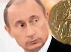 Отправлена заявка на соискание Нобелевской премии для Путина