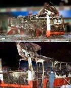 Взрыв автобуса в Невинномысске признан терактом