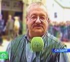 В Брюсселе скончался корреспондент НТВ Дмитрий Хавин