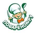 Поварёнок.ру: добавь рецепт - получи приз