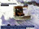 В Таджикистане сошедшая лавина накрыла автотрассу Душанбе-Худжанд