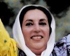 Убийство Б.Бхутто будет расследовать Скотланд Ярд