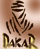 """Международное ралли """"Дакар-2008"""" отменили из-за террористической угрозы"""