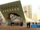 """Открылась 175-я станция московского метро - """"Строгино"""""""