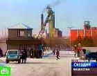В Казахстане объявлен траур по погибшим шахтерам