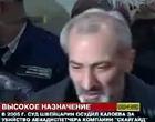 Виталий Калоев назначен замминистра строительства и архитектуры Северной Осетии