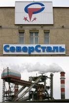 В результате аварии на Череповецком металлургическом комбинате погиб один рабочий