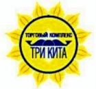 """Генпрокуратура не согласна с передачей дела """"Трех китов"""" в Петербург"""