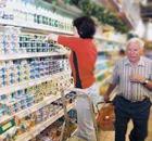 Подписано соглашение о замораживании цен на основные продукты до 1 мая 2008 года