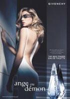 Больше от ангела, меньше от демона: новый аромат от Givenchy
