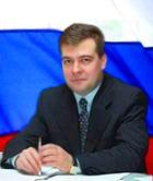 Медведев обнародует свою экономическую программу 15-16 февраля в Красноярске