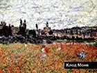 В Швейцарии продолжают поиски картин стоимостью 160 млн долларов