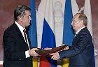 Проблема газового долга Украины перед Россией полностью урегулирована