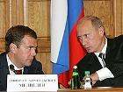 Владимир Путин представил своего преемника