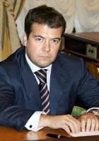 Дмитрий Медведев осудил провозглашение независимости Косовского края