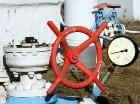 Россия намерена сократить поставки газа на Украину