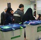 На выборах в Иране побеждают консерваторы