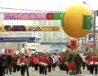 В Москве состоялось костюмированное шествие в честь празднования дня Святого Патрика