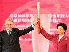 Огонь Пекинской Олимпиады доставлен в Алма-Аты