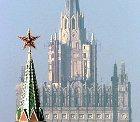 Власти российской столицы заинтересованы в нормализации отношений с Тбилиси